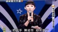 歌中剧挑战赛 100319