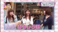 """20110414 -  ヒルナンデス!紧急企画""""関ジャニ∞二枚目疑惑"""""""