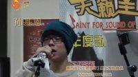 上海人的 春天里 翻唱【天籁圣者 艺人包装 上海年会】