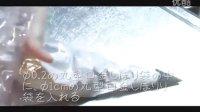 龙猫马卡龙的制作过程2--出国省!日本旅游购物条码比价免费软件提供