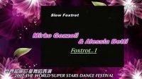 2007世界超级巨星舞蹈表演(F1)