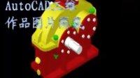 AutoCAD三维作品图片剪辑