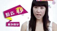 视频: 姜堰优抚医院妇科