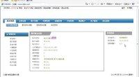 QQ酷 QCC 诚招代理商 教您如何使用QQ酷代理商平台【2】