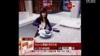 视频: raycop 東森購物 勤承商貿(上海) 有限公司 中國唯一獨家總代理