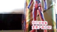 大怪兽格斗DX盘龙号(国代理版)