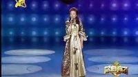 """2011你最有才:雷昆珊,中国版""""苏珊大妈""""。超级乐天自信的她,一曲《我的太阳》有没有打动你?"""
