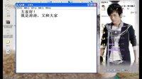 涛涛QQ皮肤超性感分组前缀高清视频教程
