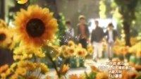 RTA《向日葵》