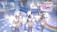 [TL]韩国性感美女组合T-ara日本综艺《Bo Peep Bo Peep》中日字幕