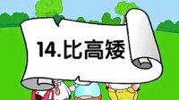 视频: (http:www.7655.ccdetailkehuanpian12543.html)