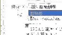 2011年8月2日晚8点空谷笨笨老师ps制作情人节贺卡