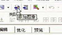 U5制作:静态图片变动态图片视频教程