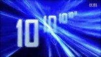 倒计时震撼婚礼倒计时【110蓝色背的倒计时2无音频视频素材1080P】高清倒数计(AE素材之家)