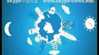 如何通过Skype拨打普通电话(座机和手机)