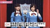 [萌女兒字幕組]NMB48艺人!!2 D4 特典映像「げいにん!!2」NG集