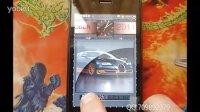 iPhone4 超酷跑车主题、动态壁纸、来电视频下载。