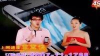 视频: 浙江电视台爱拼财会赢卖假手机