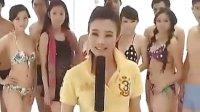 比基尼海选女演员被扒胸罩...拍摄:黄富昌