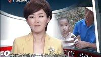 视频: 广东卫视《社会纵横》我承诺你监督 广告总代理:广东今视