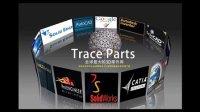 全球最大的AutoCAD Inventor 零件库:TraceParts 零件库分类下载方法