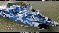 中国导弹艇近岸攻击力强 成南海决战利器