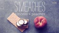 S~Meaches | 烤棉花糖蜜桃