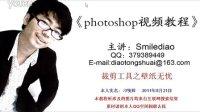 [PS]photoshop视频教程之裁剪工具之壁纸无忧