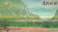 沧桑的浪漫-紫康版MV