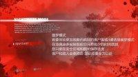 黑桐谷歌【丧尸围城3】01 一周目噩梦模式S结局中文字幕攻略解说