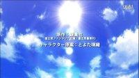 「传说中勇者的传说」- 最新宣传PV 第一弹