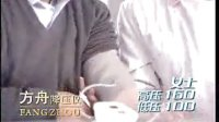 """方舟降压仪㊛方舟凯达降压仪㊛第二代方舟降压仪多少钱㊛方舟降压仪有用吗……""""无效退钱"""""""