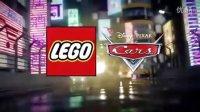 买点什么好 海淘推荐 乐高LEGO 汽车总动员终极赛车组 9485