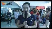 视频: 武汉市房管局走进社区,为市民提供办证服务