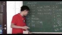 五道口考研视频——凯程考研