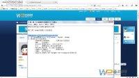视频: html简单介绍来自http:www.51-yurongfu.com