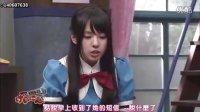 【NMB字幕社】120710 NMB48 げいにん! ep02