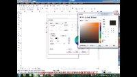 CorelDRAW X4入门基础实例视频教程六 cdr图书封面设计