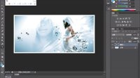 [PS]Photoshop CS6 入门基础实例视频教程四 ps水晶果冻特效文字