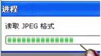 2012年10月6号百合老师PS特效代码音画【湄洲岛】课录