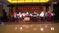 民乐合奏:《喜洋洋》原创:西安之声频道