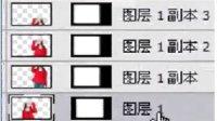 2012年12月1号寒梅老师《ps签名档》课录