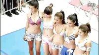 日本美女 青春比基尼 美胸会