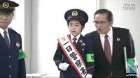 [12-10-13]鈴木福くんが一日警察署長に