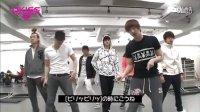 练习室花絮  彩排花絮 - U-KISS日本一巡(LIVE DVD)