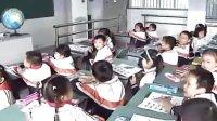 小学三年级品德与生活优质课视频《生活,生命与安全》_罗鸿志