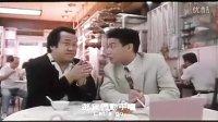 视频: 豪门夜宴-刘德华.mp4.qq534853261