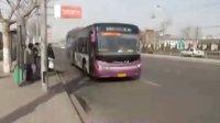 济南公交车线路大全