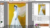 非主流PS教程之透明婚纱换色法