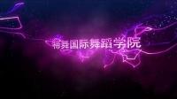 北京爵士舞培训学校 女子爵士舞培训 抒情爵士舞教学《halo》